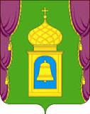 Герб города Пушикно